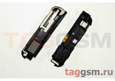 Звонок для Samsung i9100 в сборе с антенной