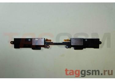 Звонок для Samsung P7300 / 7310