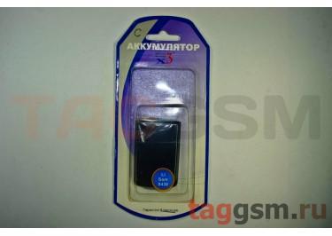 АКБ для Samsung X430 синий
