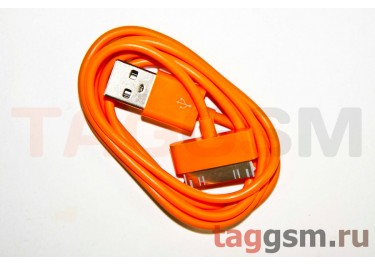 USB для iPhone 4 / iPhone 3 / iPad / iPad 2 / iPod оранжевый техпак