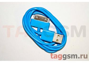 USB для iPhone 4 / iPhone 3 / iPad / iPad 2 / iPod синий техпак