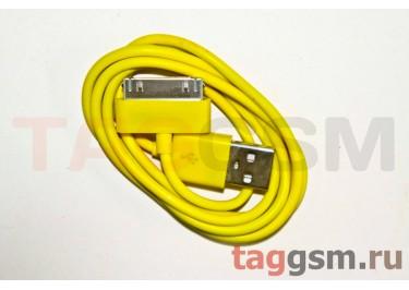 USB для iPhone 4 / iPhone 3 / iPad / iPad 2 / iPod жёлтый техпак
