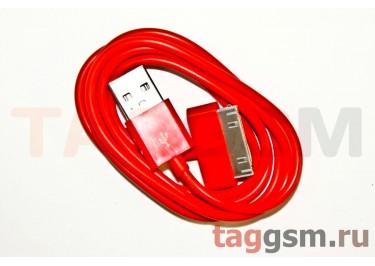 USB для iPhone 4 / iPhone 3 / iPad / iPad 2 / iPod красный техпак
