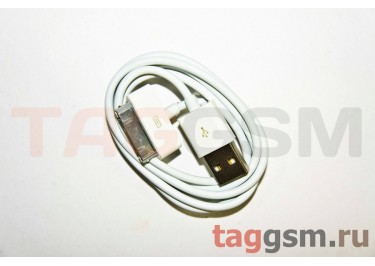 USB для iPhone 4 / iPhone 3 / iPad / iPad 2 / iPod (техпак) белый