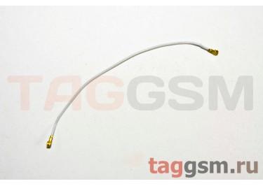 Антенный кабель для Samsung i9000