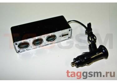 Разветвитель гнезда прикуривателя 500ma (3гнезда+USB)