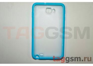 Бампер-ободок задняя крышка Samsung i9220 (голубой)