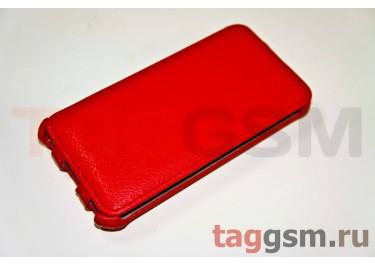 Сумка футляр-книга Armor Case для HTC One SC (красная в коробке)