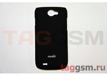 Задняя накладка Moshi Samsung i8150 пластик черный