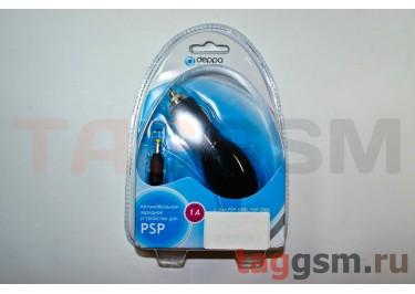 Автомобильное зарядное устройство PSP 1000mA Deppa