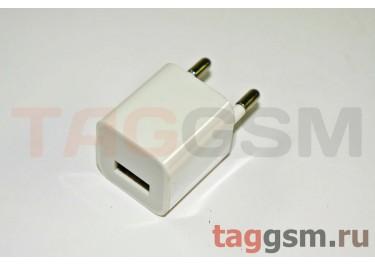 СЗУ для iPhone 4 (маленький блок питания) 1000 mAh втехпак