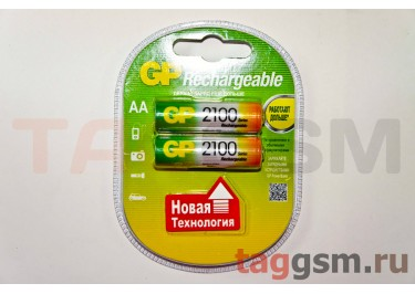 Аккумуляторы GP R6-2BL никель-металлгидридные (2100 mAh)