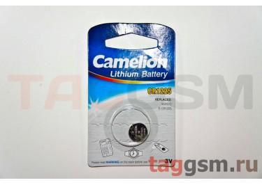 Спецэлемент Camelion CR1225-1BL (батарейка Li, 3V)