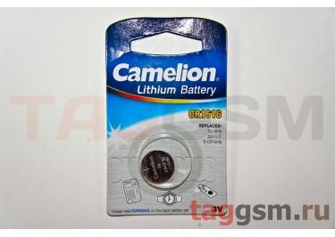 Спецэлемент Camelion CR1616-1BL (батарейка Li, 3V)