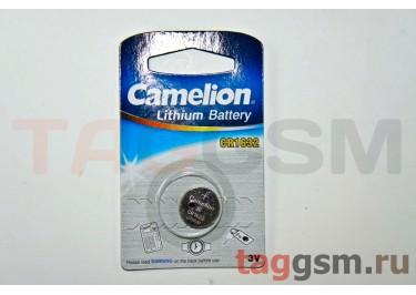 Спецэлемент Camelion CR1632-1BL (батарейка Li, 3V)