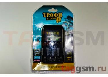 Зарядное устройство Трофи TR-120 (пустая)