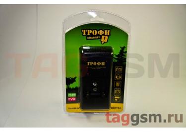 Зарядное устройство Трофи TR-600 (пустая)