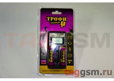 Зарядное устройство Трофи TR-803 LCD (2R06x2500 mAh)