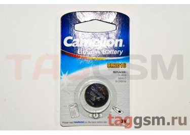 Спецэлемент Camelion CR2016-1BL (батарейка Li, 3V)