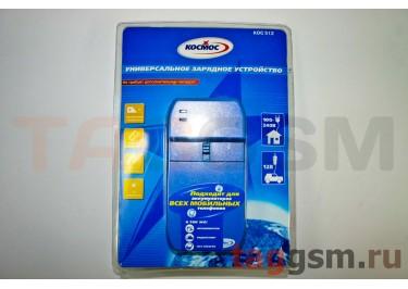 Зарядное устройство КОСМОС КОС 502