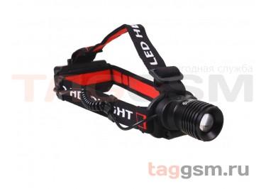 Светодиодный налобный фонарь 3W Smartbuy CREE XP-E R3 Yukon с оптическим зумом черный (SBF-5213W-K)