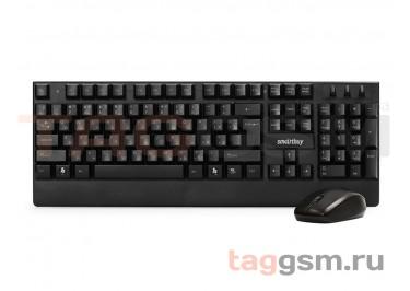Комплект клавиатура + мышь Smartbuy 113347AG Black (SBC-113347AG-K)