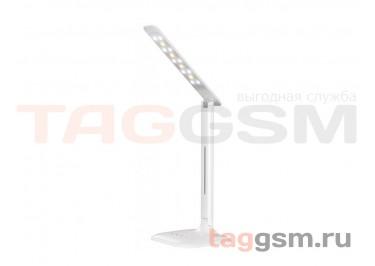 Светодиодный наст.светильник (LED) Smartbuy 7W / NW / 5-S Dim / W