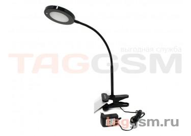 Светодиодный наст.светильник (LED) Smartbuy 8W / Clip (SBL-DLCLIP-8-K)