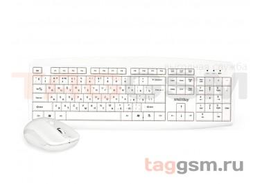 Комплект клавиатура + мышь Smartbuy 212332AG White(SBC-212332AG-W)