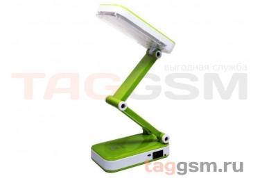Светодиодный аккумуляторный светильник (LED) Smartbuy 4W / K Green (SBL-Jump-4-GL-Green)