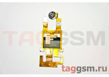 Дисплей для Motorola V220 small with flc class A
