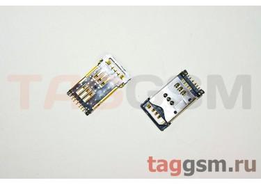 Считыватель SIM карты Nokia 3250 / 6111 / 7370