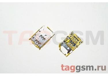 Считыватель SIM карты Nokia E5 / C6-01