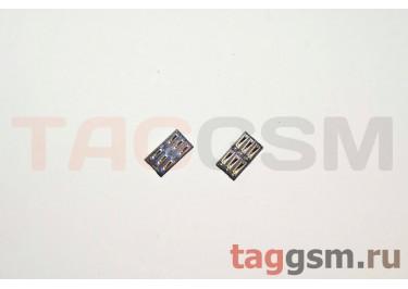 Считыватель SIM карты Nokia N9 / X3-02 / C3-01 / C5-03 внутренний