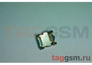 Считыватель MicroSD карты Nokia C2-03