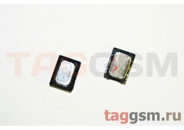 Звонок для Sony Ericsson Xperia Arc S LT18i