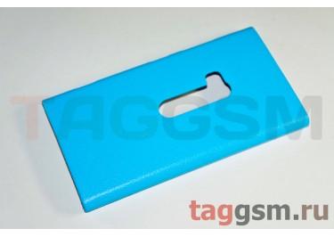 Накладка JZZS Leather Nokia 920 blue
