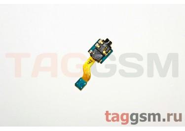 Шлейф для Samsung P7500 Galaxy Tab + разъем гарнитуры
