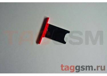 Держатель сим для Nokia 800 (красный)