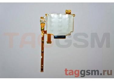 Подложка для Sony Ericsson J20 (Hazel) нижняя