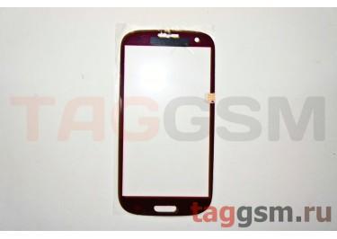 Cтекло для Samsung i9300 (красный)