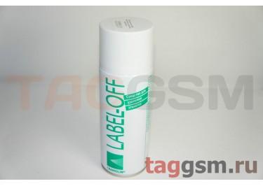 Спрей-очиститель LABEL OFF (Cramolin) для удаления наклеек 400мл