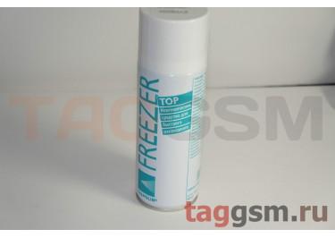 Спрей-охладитель FREEZER TOP (Cramolin) 400мл