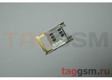 Считыватель SIM карты Nokia 202 / 203 / 300 / 311 / 701