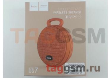 Колонка портативная (Bluetooth+AUX+MicroSD) (оранжевая) HOCO, BS7