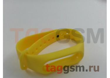 Браслет для Xiaomi Mi Band 2 (Strap AA) (желтый)