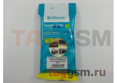 Салфетки Defender чистящие влажные CLN30200 для компьютерной техники (20шт)