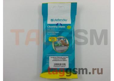 Салфетки Defender чистящие влажные CLN30202 универсальные (20шт)