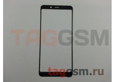 Стекло для Xiaomi Redmi Note 5 / Note 5 Pro (черный)
