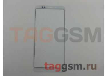 Стекло для Xiaomi Redmi 5 Plus (белый)